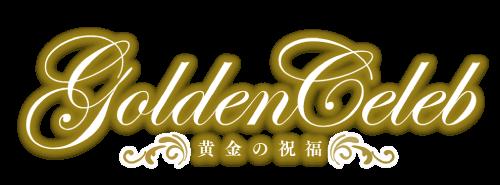 golden celeb